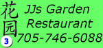 JJ's Garden & Restaurant